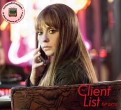 The Client List 2x15